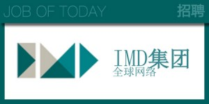 IMD - HR-Logo2013