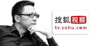 Sohu-TV-Charles-Zhang