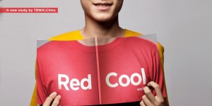 TBWA red cool