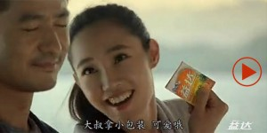 baibaihe in extra micro movie