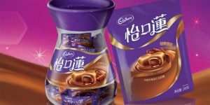 cadbury-img2013