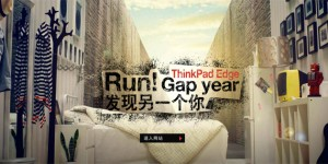 run gap year