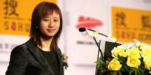 sohu Yu Chuyuan