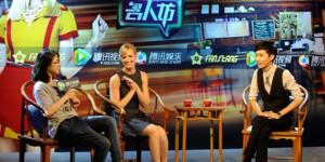 tencent interview Caroline