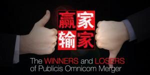 winner-loser-publicisomnicom