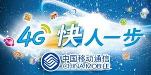 China-Mobile-4G-Leo-Burnett