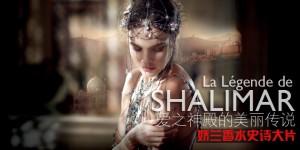 La-Légende-de_Shalimar_cover2