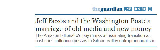 The-Guardian-on-Jeff-Bezos-buy-WP