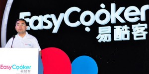 easy-cooker-logo_01