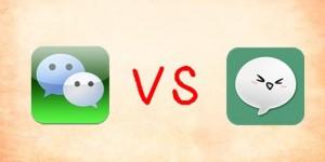 yixin vs WeChat