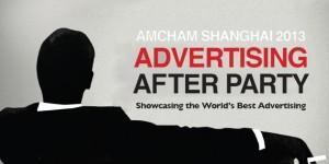 AmCham_AdvertisingPartyPoster