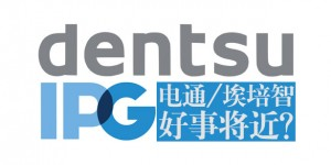 DENTSU-IPG-AFFAIRS