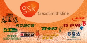 GSK-Consumer-Healthcare-Brands