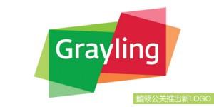 Grayling-New-Logo