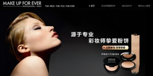 MAKE UP FOR EVER -