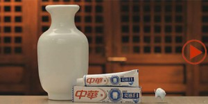 Tooth paste of China