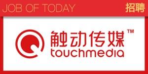 Touchmedia-HRLogo