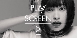 au play screen