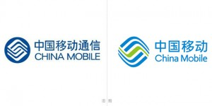 china-mobile-new-logo