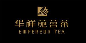empereur-tea-img