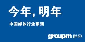 groupmchina-TYNY-AUTUMN
