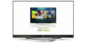 iqiyi-TVPLUS
