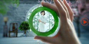 laofengxiang 2013 ad video