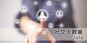 social data 925