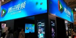 Tencent-CIAF-IMG201301im
