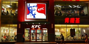 YUM-KFC-OUTLET