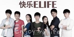 happy elife 1018