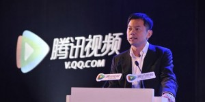 tencent hanzhijie