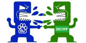 360 so vs baidu
