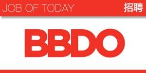 BBDO-HRLOGON2014