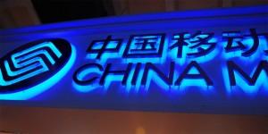 CHINA-MOBILE-IMG23