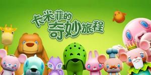 Crocs app