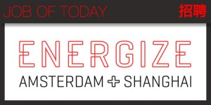 Energize_HRLOGO