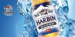 Haerbin-Beer-2013