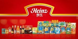 Heinz-CN-IMG