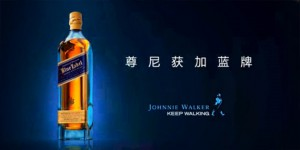 Johnnie-Walker-Blue-IMG