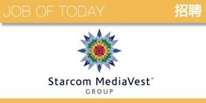 StarcomMediaVest-HRLOGON2013