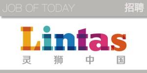 lintas hr logo 2013