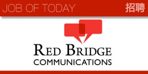 redbrigecommunications hrlogo 2013