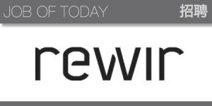 rewir hr logo 2013