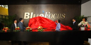 Bluefocus-Img22