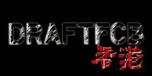 DRAFT-FCB-HK-CLOSE