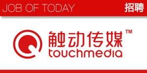 Touchmedia-HRLOGO2014