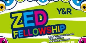 YR-ZEDFELLOWSHIP-COVER
