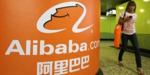 alibaba1209