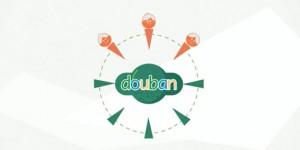 douban 2.0 head